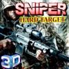 Sniper : Hard Target HD 2017 - iPhoneアプリ