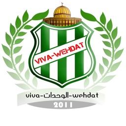 Viva Wehdat