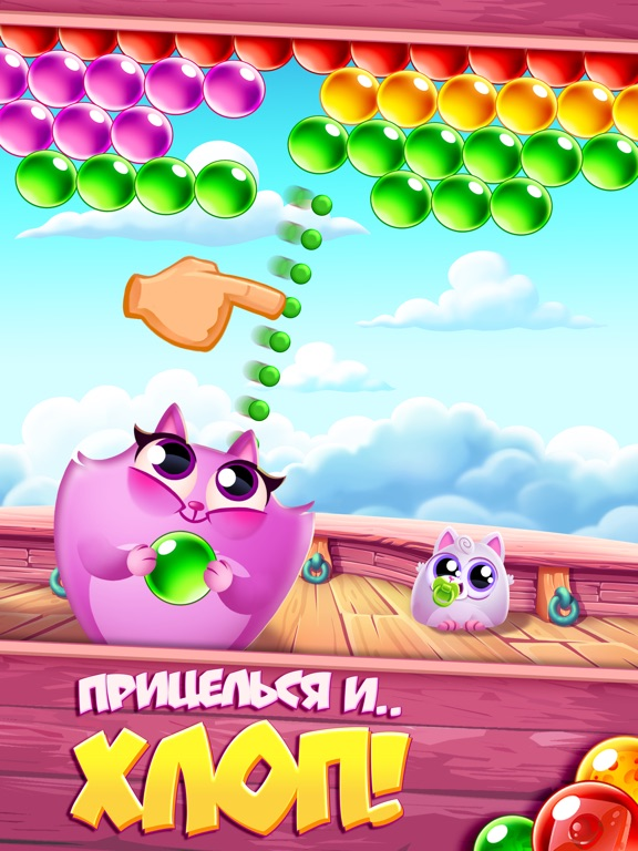 Cookie Cats Pop на iPad