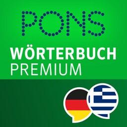 Dictionary German - Greek PREMIUM by PONS