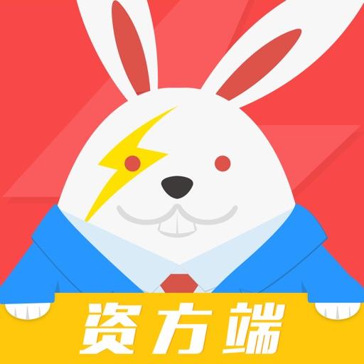电兔配单-给你最合适的专属贷款申请订单