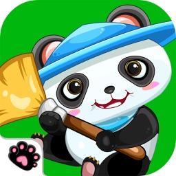 熊猫宝宝家务大作战