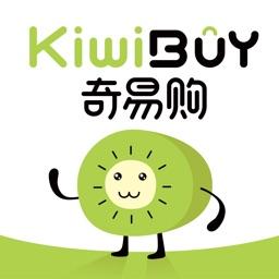 KiwiBuy奇易购