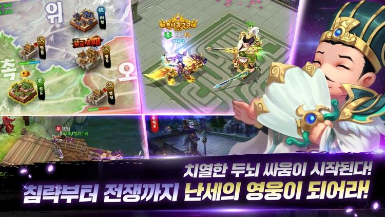 삼국 온라인 screenshot-3