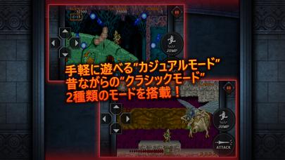 大魔界村 モバイル screenshot1