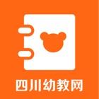 四川幼教网 icon