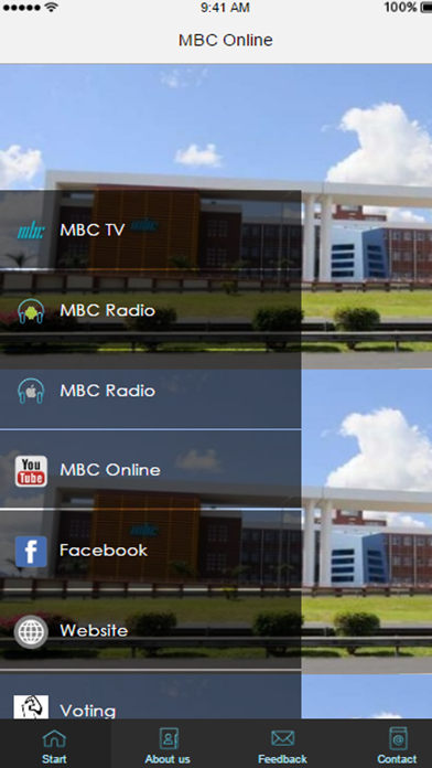 MBC Play screenshot one