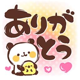 見やすい筆もじ~ cute friends~