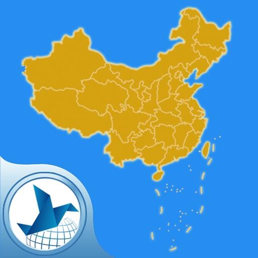 中国行政区划地图(2016)