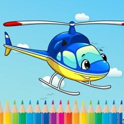 Helikopter Boyama Sayfaları Için Boyama öğrenin App Storeda