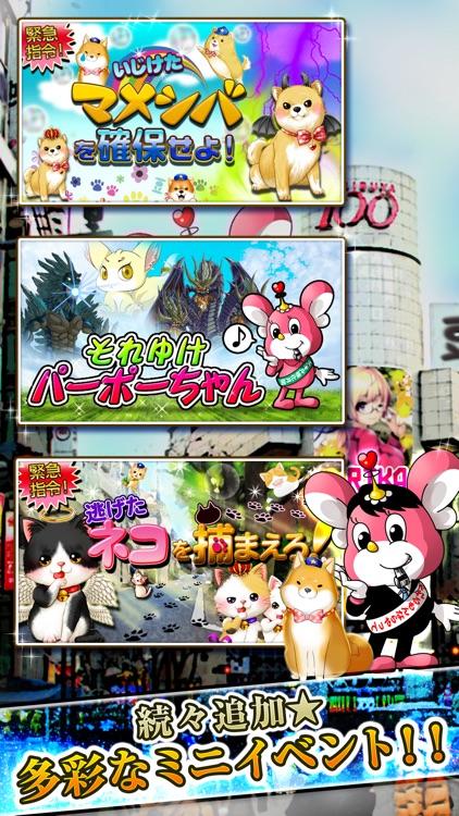 出動!美女ポリス screenshot-3