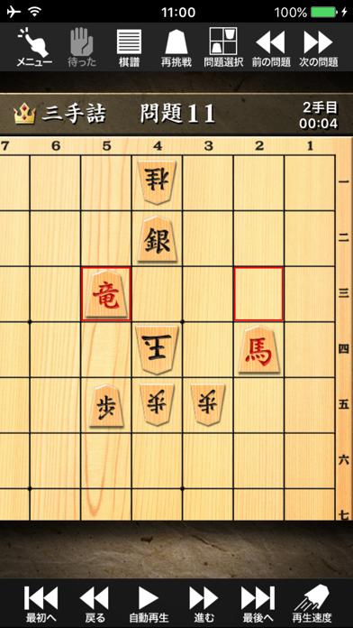詰将棋スクリーンショット4