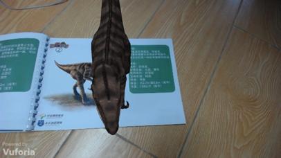 Screenshot #3 pour 恐龙世界AR
