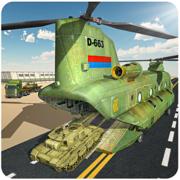 军队货机 — — 转运飞机模拟器