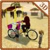 海滩冰淇淋送货自行车和骑手模拟游戏