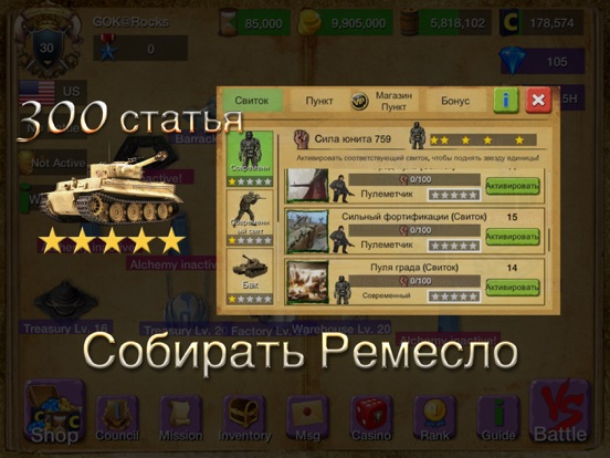 Скачать Age of War Empires: Order Rise