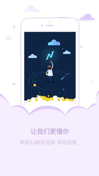 技能咖-优秀的个人兼职技能交易分享平台 screenshot-4