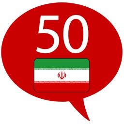 Learn Persian (Farsi) - 50 languages