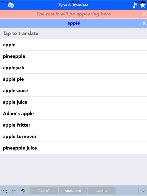 English to Malayalam Translator | App Price Drops