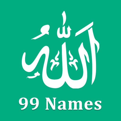 99 Names of Allah - Asma al Husna