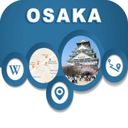 Osaka Japan Offline City Maps Navigation & Transit