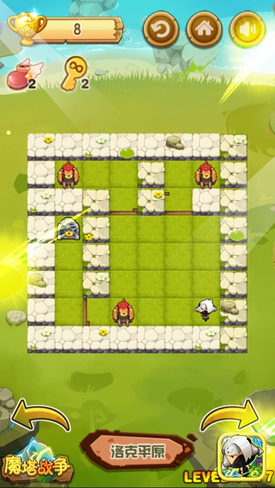 Tower of Hero : Gravity Tactic Screenshot on iOS