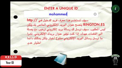 Arabic Ringtones نغمات العربية app image