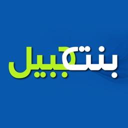BintJbeil Lebanon News