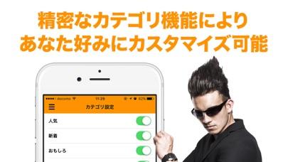 MM2 - まとめサイトのまとめのスクリーンショット3