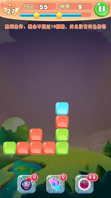 开心糖果消消乐:免费单机消除游戏のおすすめ画像2