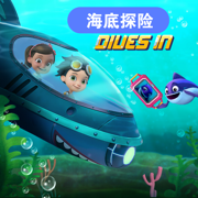 海洋潜水大冒险:鲨鱼潜艇海底探险