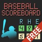 Lazy Guy's Baseball Scoreboard Free icon