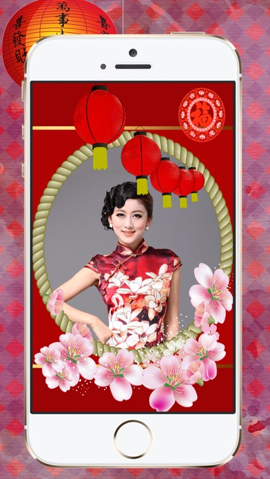Chinese New Year Frames HD-1
