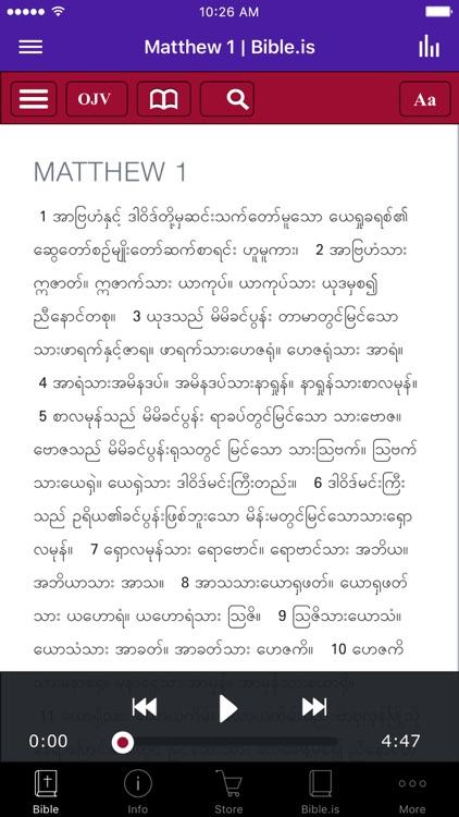 Bible Society of Myanmar