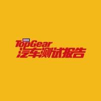 Codes for TopGear 汽车测试报告 Hack
