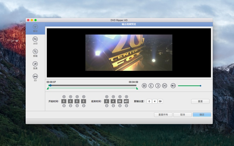 DVD Ripper HD Screenshot