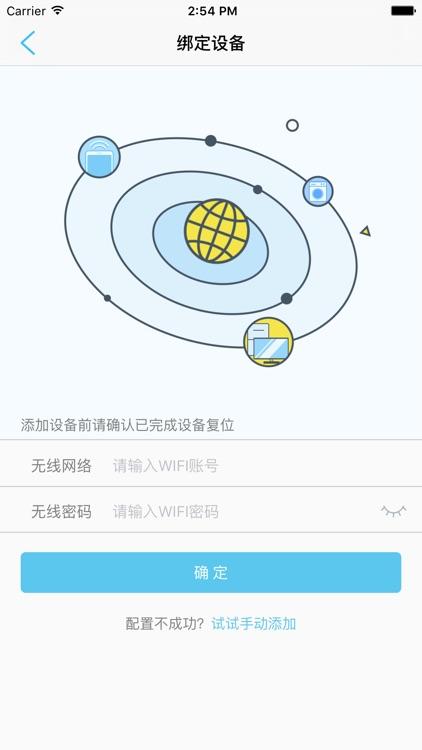 智能新风+ app image