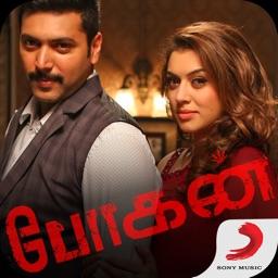 Bogan Tamil Movie Songs