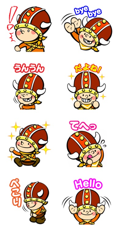 Little Viking Stickers screenshot-1