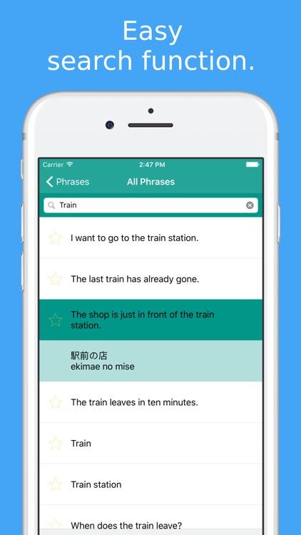 Simply Learn Japanese Kanji & Hiragana Phrasebook screenshot-4