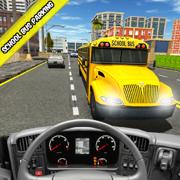 高中公车司机 - 城市巴士模拟器2017