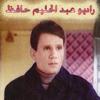Radio عبد الحليم حافظ