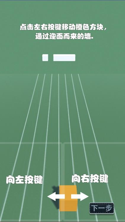 别踩白块大冒险3d版-天天指尖速度方块敏捷游戏 app image