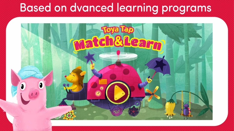 Toddler games for 1 2 3 4 year olds kids free apps screenshot-4