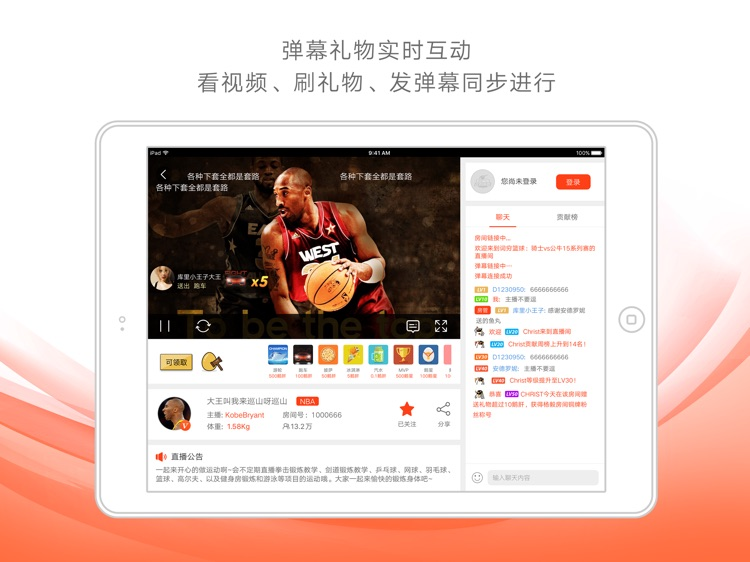 企鹅直播-NBA英超足球台球高清体育直播 screenshot-3