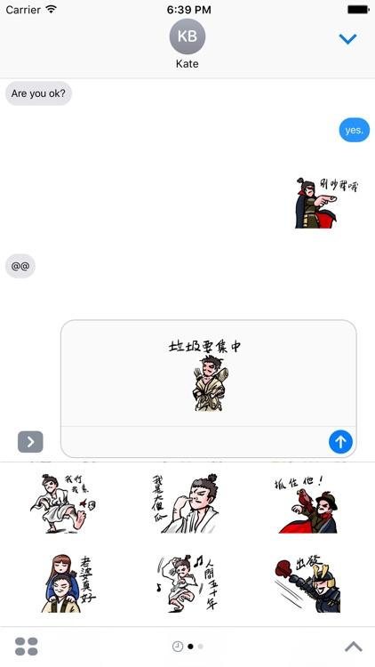 織田信長 彩