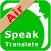 SpeakText Air Pro