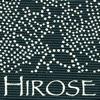 Hirose Dyeworks03 - revolving lanterns