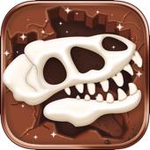 恐龙乐园挖掘化石2 - 拼图儿童游戏