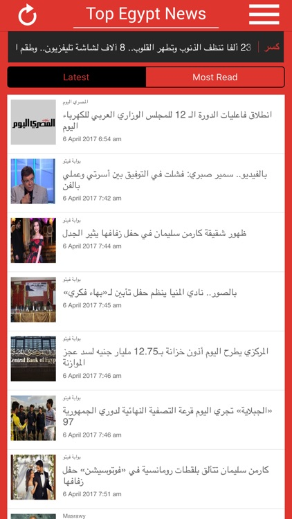 Top Egypt News